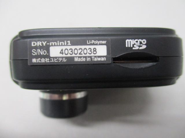 ドライブレコーダー ユピテル 【 DRY-mini1 】1.4インチTFT液晶 超コンパクト シガーアダプタ SDカード欠品 ドラレコ 中古品_画像7