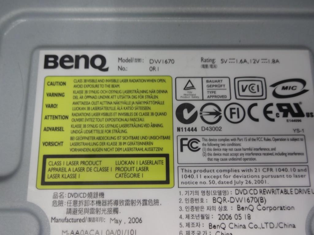 ATAPIスーパーマルチドライブ BENQ DW1670  及び ATA100/300ケーブル