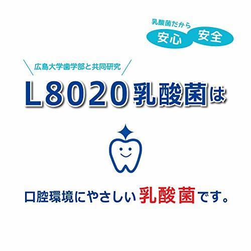 ジェクス(JEX) ラクレッシュ L8020 乳酸菌 マウスウォッシュ (300ml) 5本セット センシティブタイ_画像3