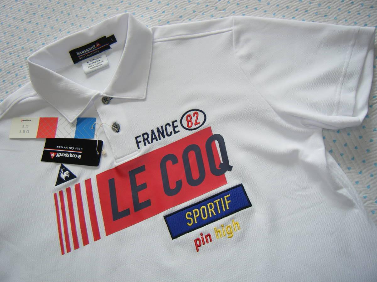 ルコック lecoq FRANCE 82 ゴルフ用高機能/冷感ポロシャツ 白色 サイズ L 吸汗速乾/ストレッチ/UV機能 定価 9,350円_画像3