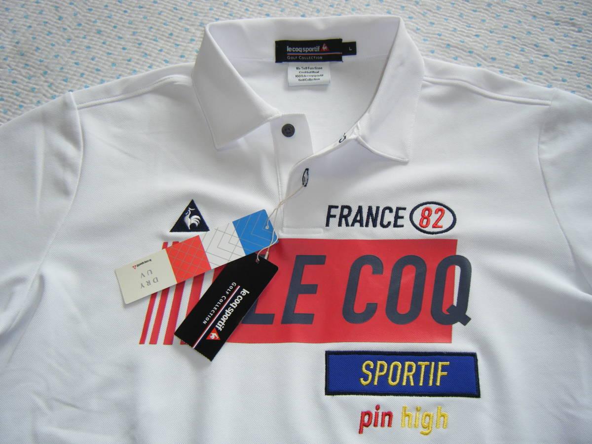 ルコック lecoq FRANCE 82 ゴルフ用高機能/冷感ポロシャツ 白色 サイズ L 吸汗速乾/ストレッチ/UV機能 定価 9,350円_画像2