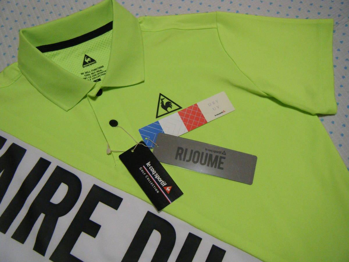 ルコック lecoq RIJOUME ゴルフ用高機能/涼感ポロシャツ 白×黄緑系 サイズ M 軽量/吸汗速乾/ストレッチ/UV機能 定価 13,200円_画像2