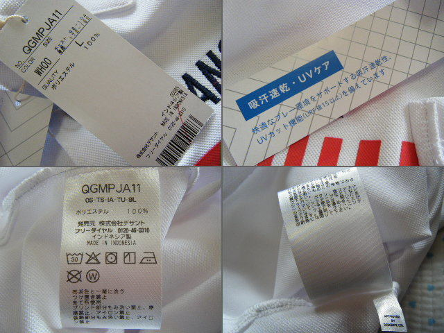 ルコック lecoq FRANCE 82 ゴルフ用高機能/冷感ポロシャツ 白色 サイズ L 吸汗速乾/ストレッチ/UV機能 定価 9,350円_画像8