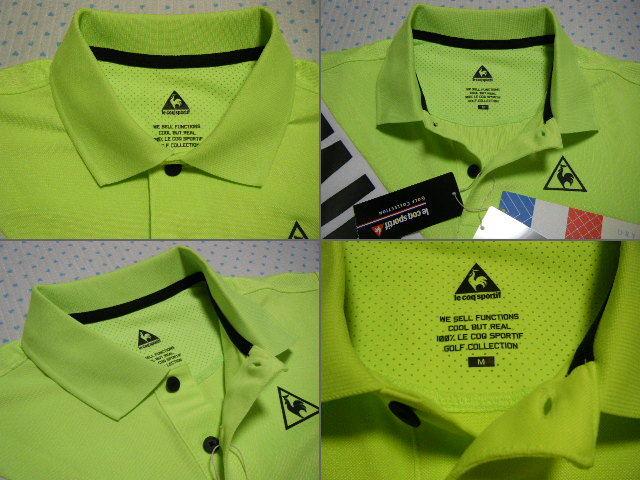 ルコック lecoq RIJOUME ゴルフ用高機能/涼感ポロシャツ 白×黄緑系 サイズ M 軽量/吸汗速乾/ストレッチ/UV機能 定価 13,200円_画像6