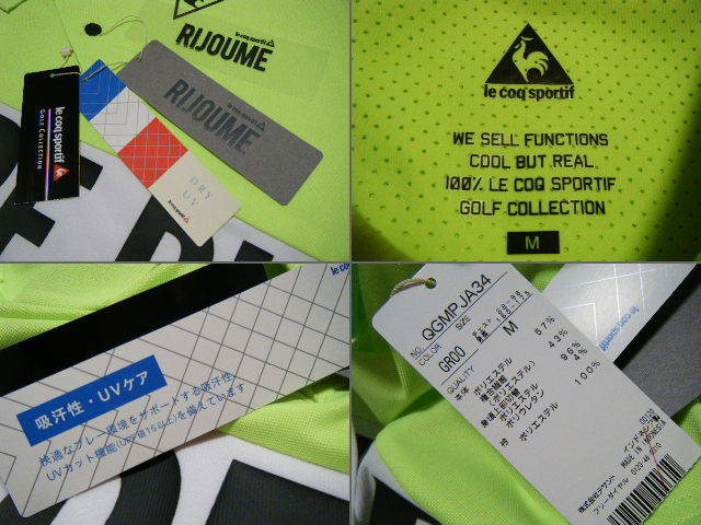 ルコック lecoq RIJOUME ゴルフ用高機能/涼感ポロシャツ 白×黄緑系 サイズ M 軽量/吸汗速乾/ストレッチ/UV機能 定価 13,200円_画像7