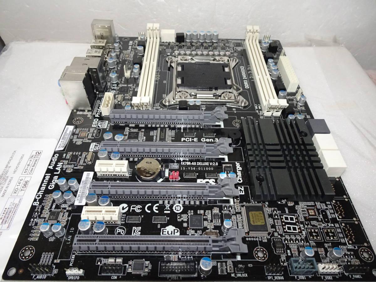 美品 ハイエンド マザーボード X79R-AX DELUXE V2.0 LGA2011 BIOS 動作検証済 1週間保証