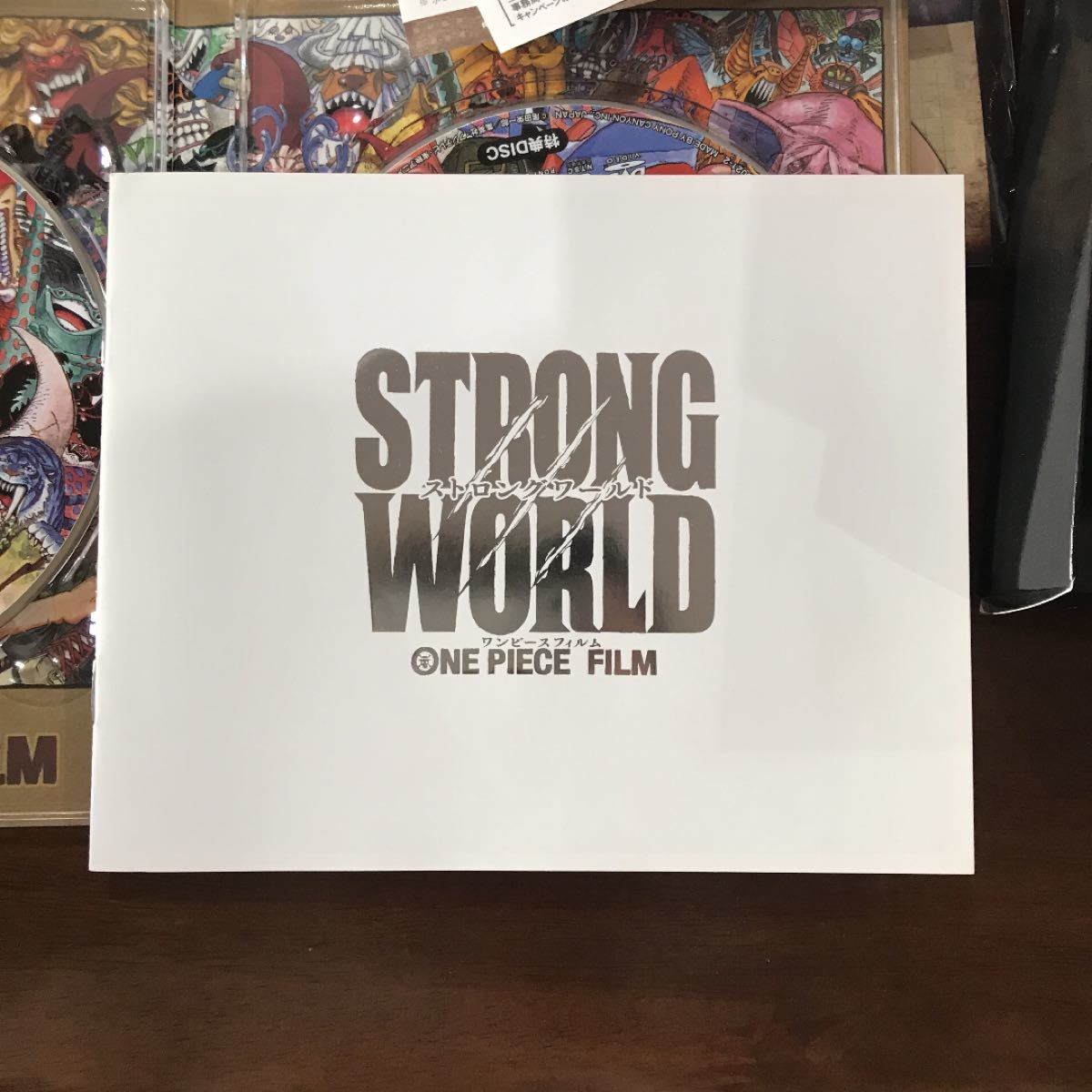 ワンピースフィルム ストロングワールド Blu-ray 10th Annive…