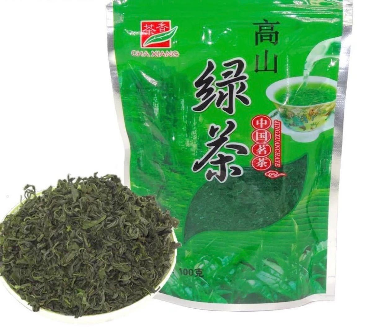 中国茶  2021年   緑茶