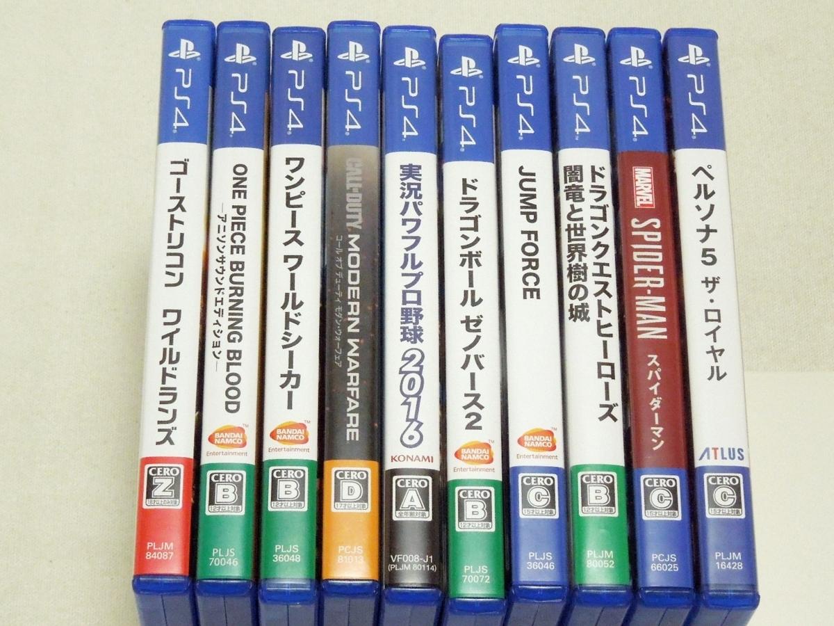 048A PS4ソフト ペルソナ5 ザ・ロイヤル、ワンピース ワールドシーカー など 10本まとめて【ジャンク】③