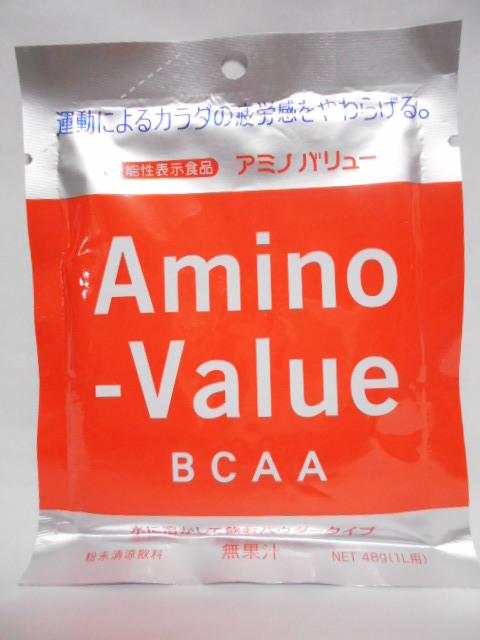 〔送料無料〕大塚製薬☆アミノバリュー BCAA パウダー8000 1L用 48gx1袋 単品 [機能性表示食品]_画像1
