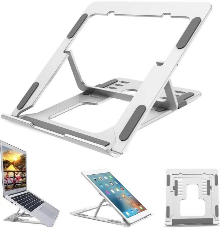 ノートパソコンスタンド ノートPC タブレットスタンド Mac iPadスタンド 6段階調整高さ・角度調整 滑り止め アルミ合金製