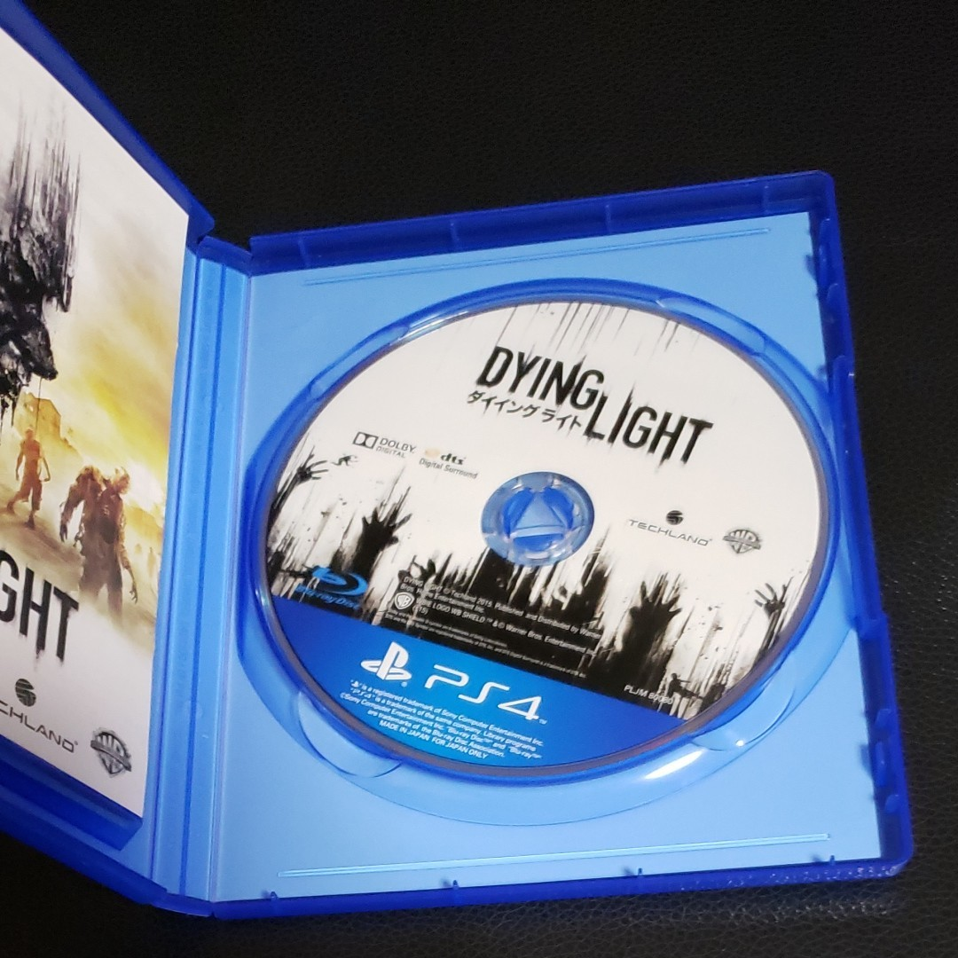 【PS4】 ダイイングライト [通常版]