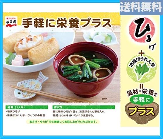新品!即決◆永谷園 粉末みそ汁 あさげ 40食入 '得価_画像4