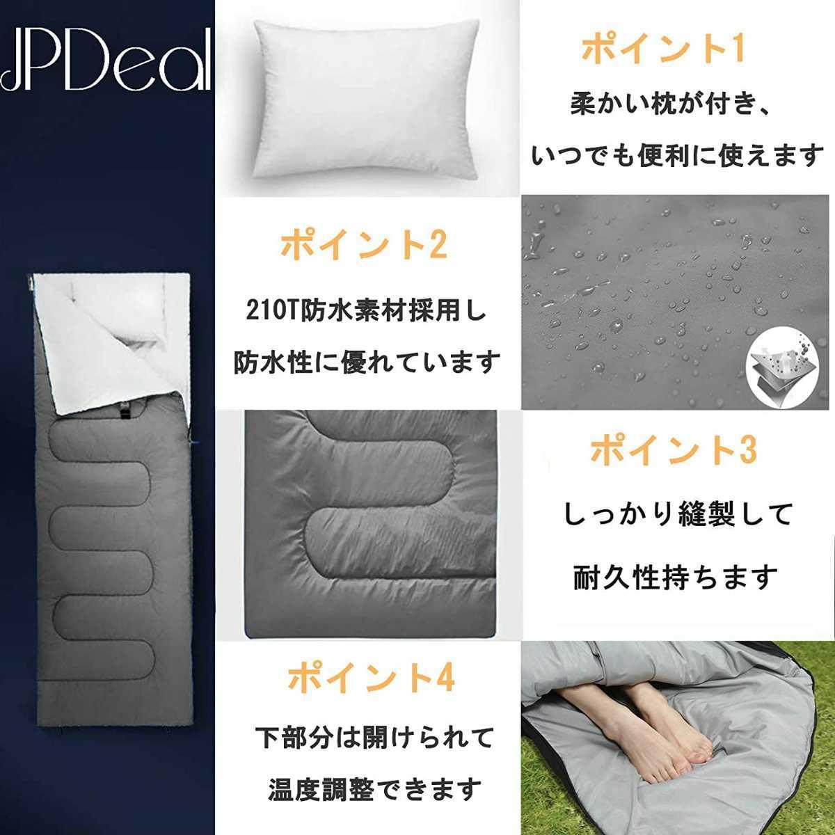 封筒型寝袋 シュラフ 枕付き コンパクト【グレー】