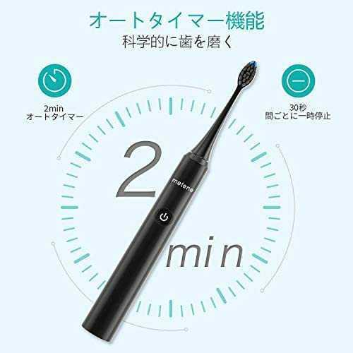 電動歯ブラシ 音波歯ブラシ 5つのモード IPX7防水 オートタイマー機能