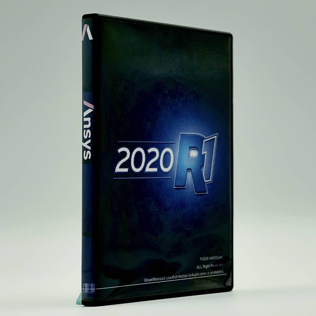 【限定特別出品】ANSYS 2020 R1 + Catia V5 R21 サンプルモデリング付き 日本語/多言語