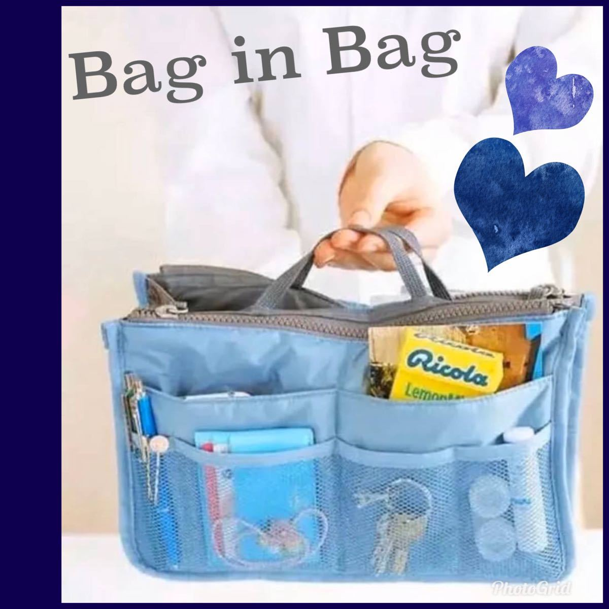 バッグインバッグ 小分け収納ポーチ 整理整頓 大人気アイテム 便利グッズ インナーバッグ リピート 様が多数いらっしゃいます