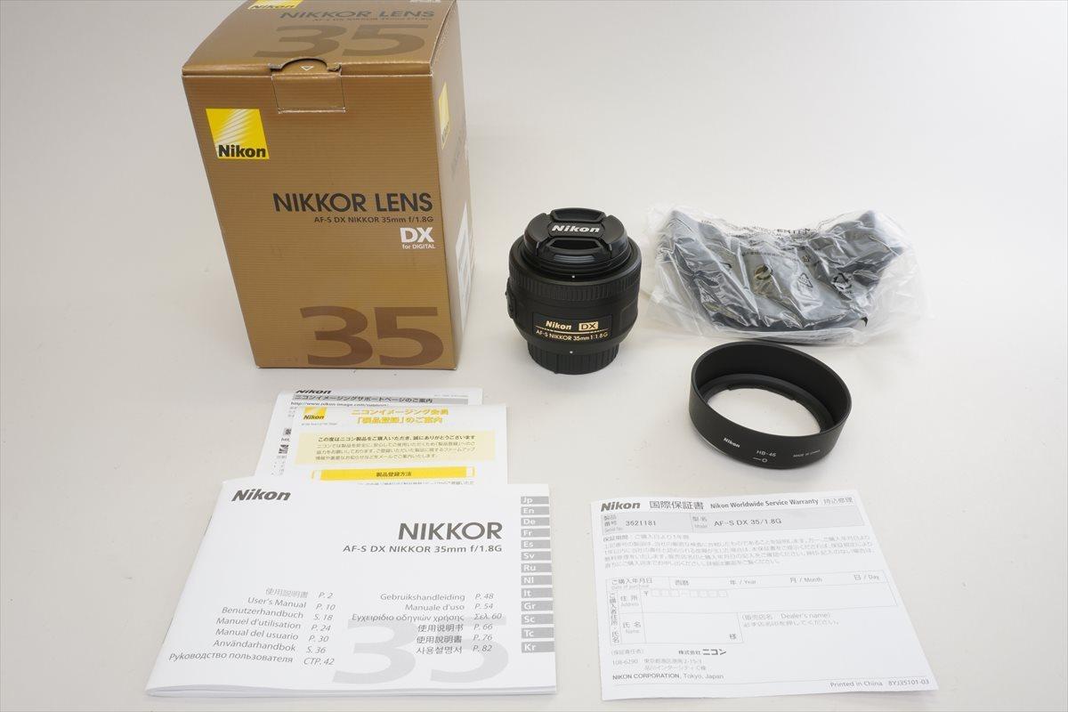 AF-S DX NIKKOR 35mm f/1.8G ■Nikon(展示処分)★Joshin821C【送料無料?1円】