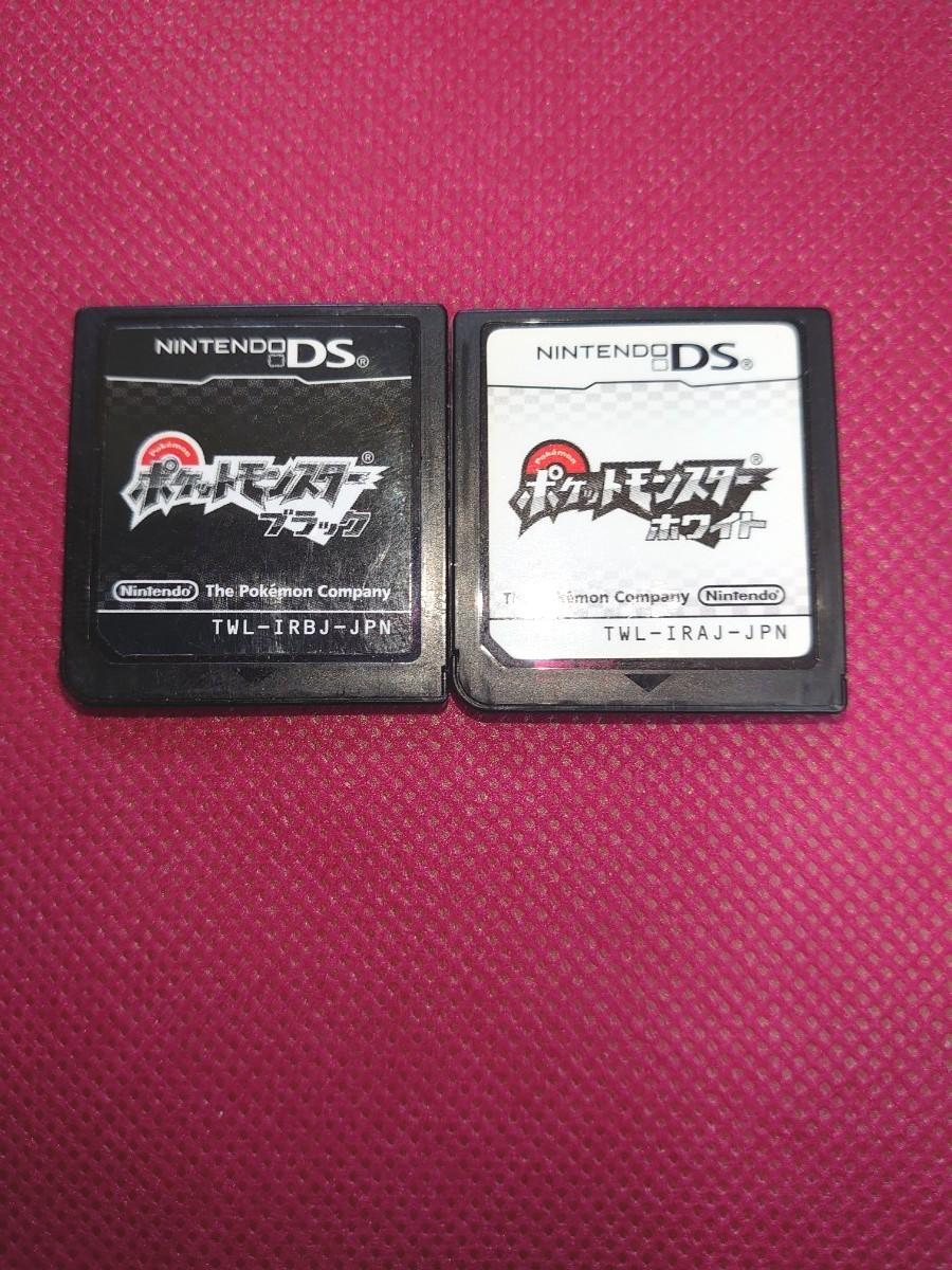 ポケットモンスターブラック ポケットモンスターホワイト DSソフト