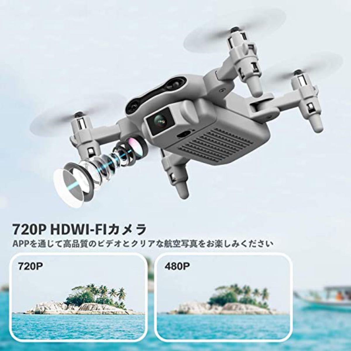 ドローン折りたたみ式720P HDデュアルカメラドローン 小型収納パック付き