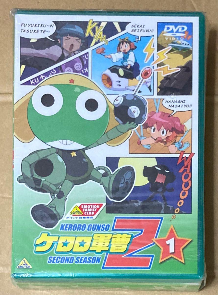 DVD ケロロ軍曹2初回生産特典付き