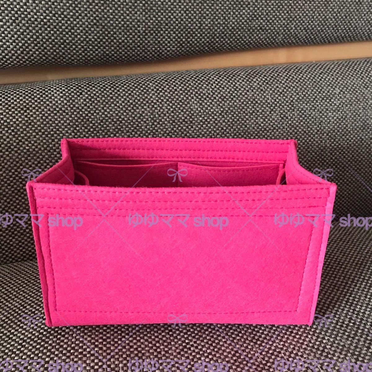 新品バッグインバッグ インナーバッグ 濃いピンク色 25cm用
