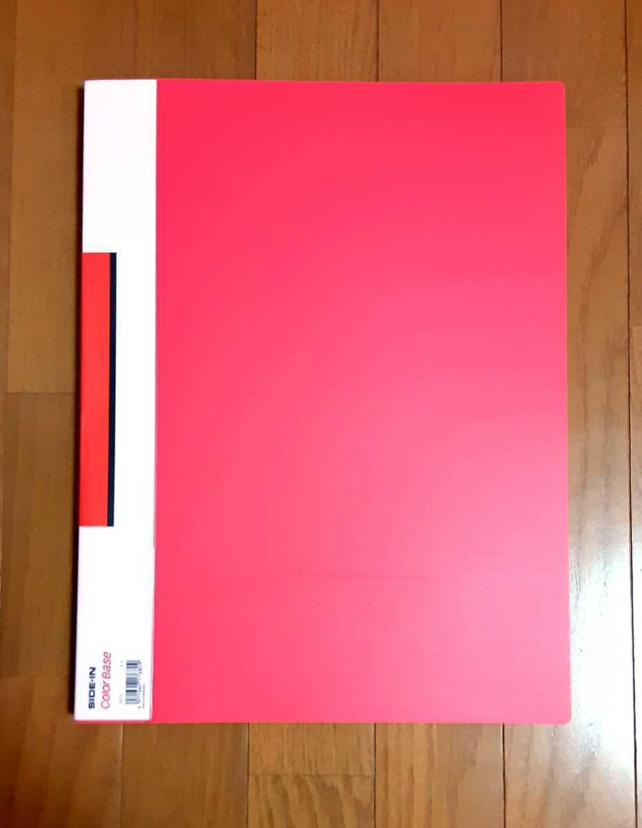 キングジム《KING JIM》サイドインクリアーファイル カラーベース 赤 B4&B3 147C◆作品入れ・賞状・収納_画像1