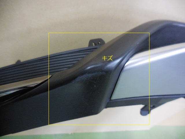 即決 レクサスRX Fスポーツ AGL20W AGL25W GYL20W GYL25W GYL26W 後期 フロントスポイラー 52435-48020 108670_画像2