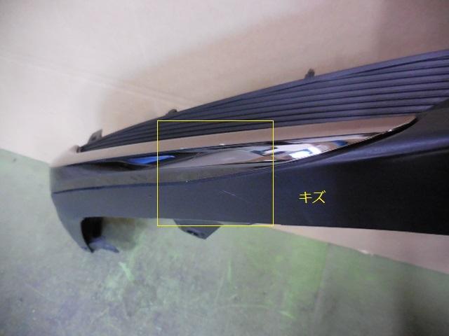 即決 レクサスRX Fスポーツ AGL20W AGL25W GYL20W GYL25W GYL26W 後期 フロントスポイラー 52435-48020 108670_画像3