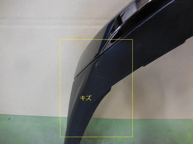 即決 レクサスRX Fスポーツ AGL20W AGL25W GYL20W GYL25W GYL26W 後期 フロントスポイラー 52435-48020 108670_画像4