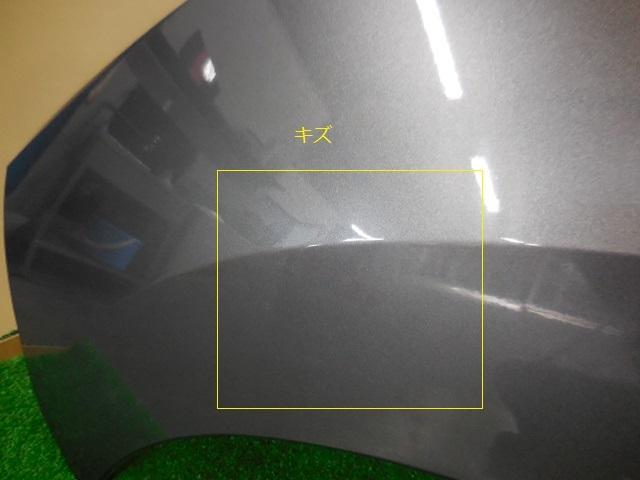 即決 リーフ ZE1 左フェンダー 508349_画像3