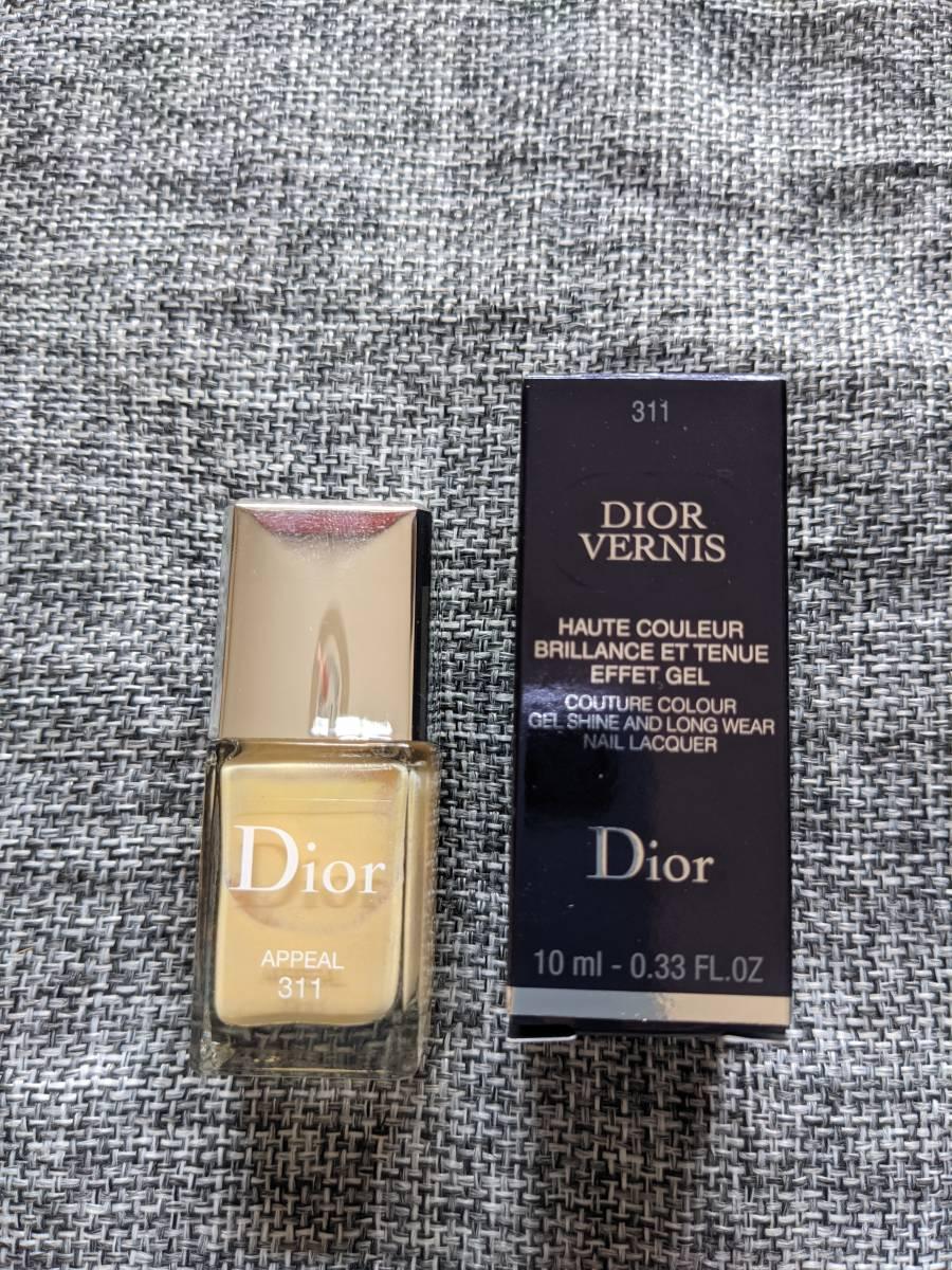 Dior VERNIS #311 APPEAL ディオール ヴェルニ 311 正規輸入品 新品未使用 絶版商品