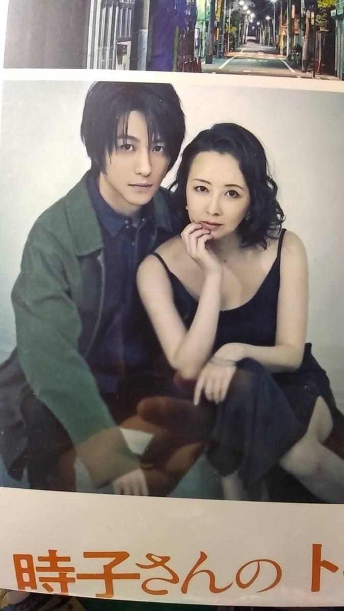 舞台時子さんのトキDVD 鈴木拡樹 高橋由美子 ディスク2枚_画像1