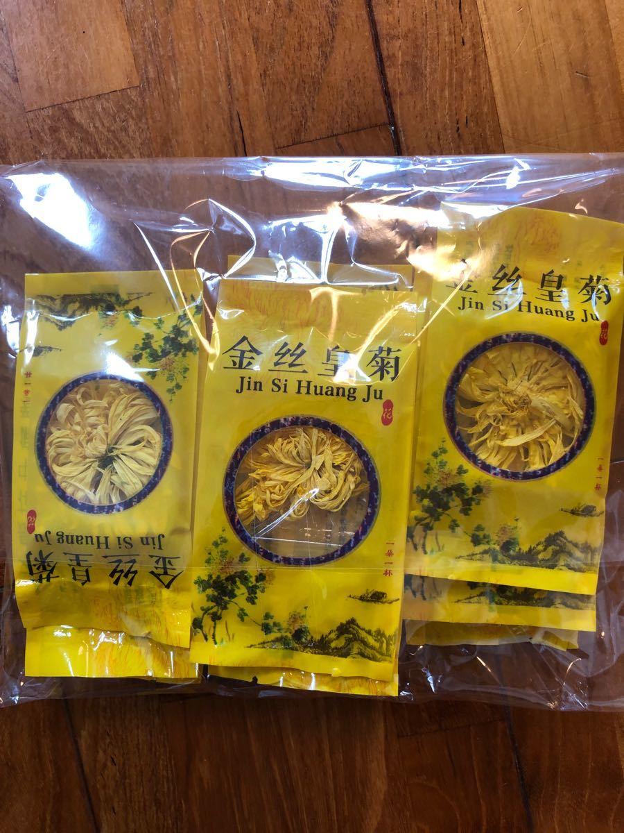 中国茶10個