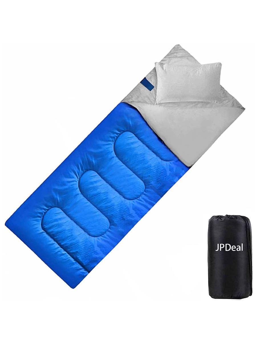 寝袋 封筒型 コンプレッションバッグ 枕付き 丸洗い可能 収納パック付き