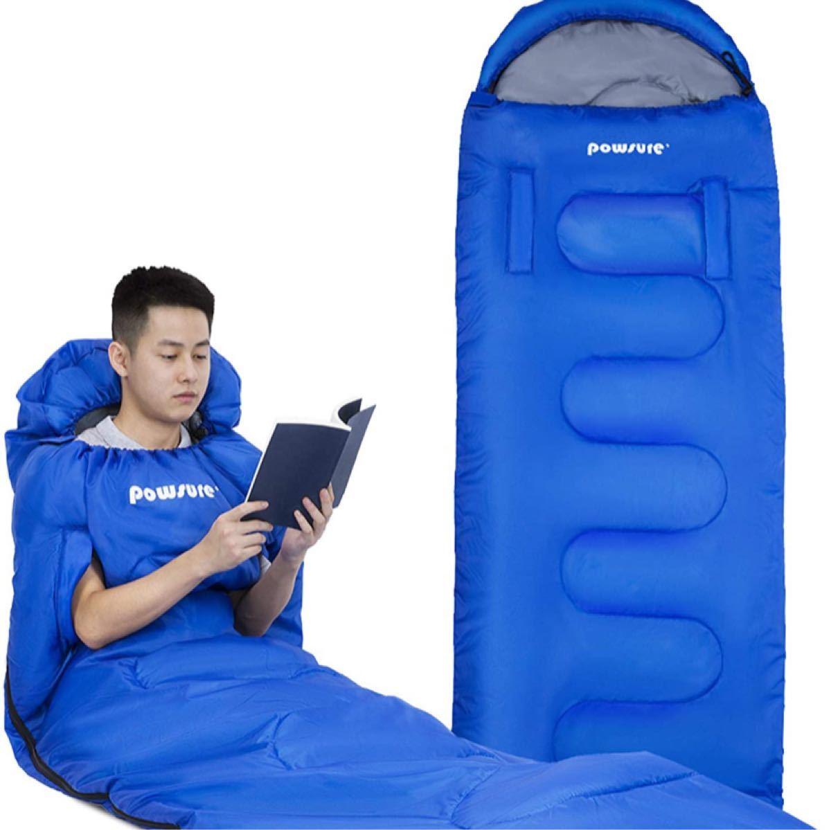 寝袋 手が出せる最新型 シュラフ 封筒型 軽量 コンパクト