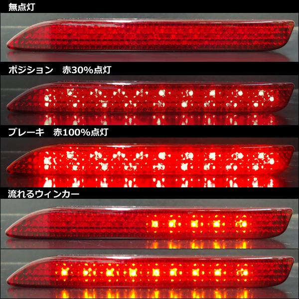 LED リフレクター 左右セット トヨタ 汎用 トリプルアクション 流れるウインカー (D2) メール便/21д_画像5