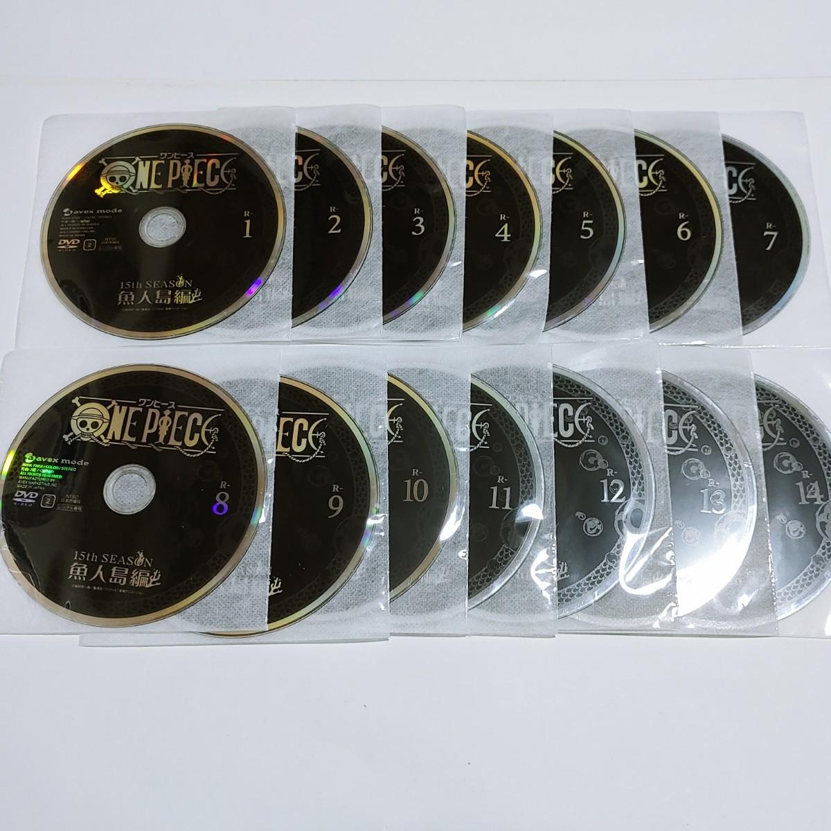 [DVD]ONE PIECE ワンピース~15thシーズン 魚人島編 全14巻
