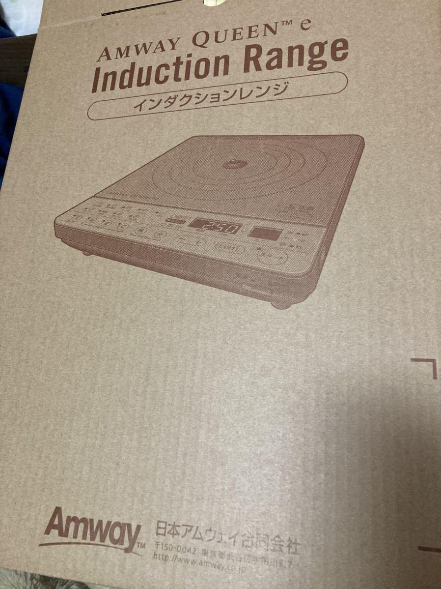 2019 白 インダクションレンジ アムウェイ Amway クィーン 電磁調理器 IHヒーター