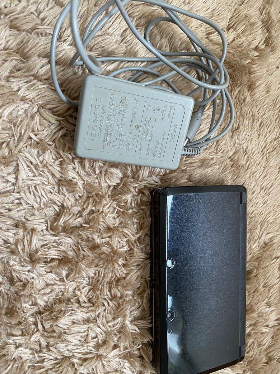 ニンテンドー3DS本体 ブラック 充電器 ニンテンドー3DS