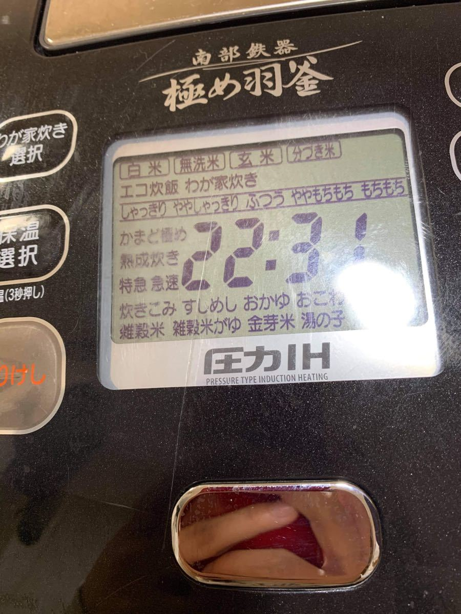 ZOJIRUSHI NP-WS10