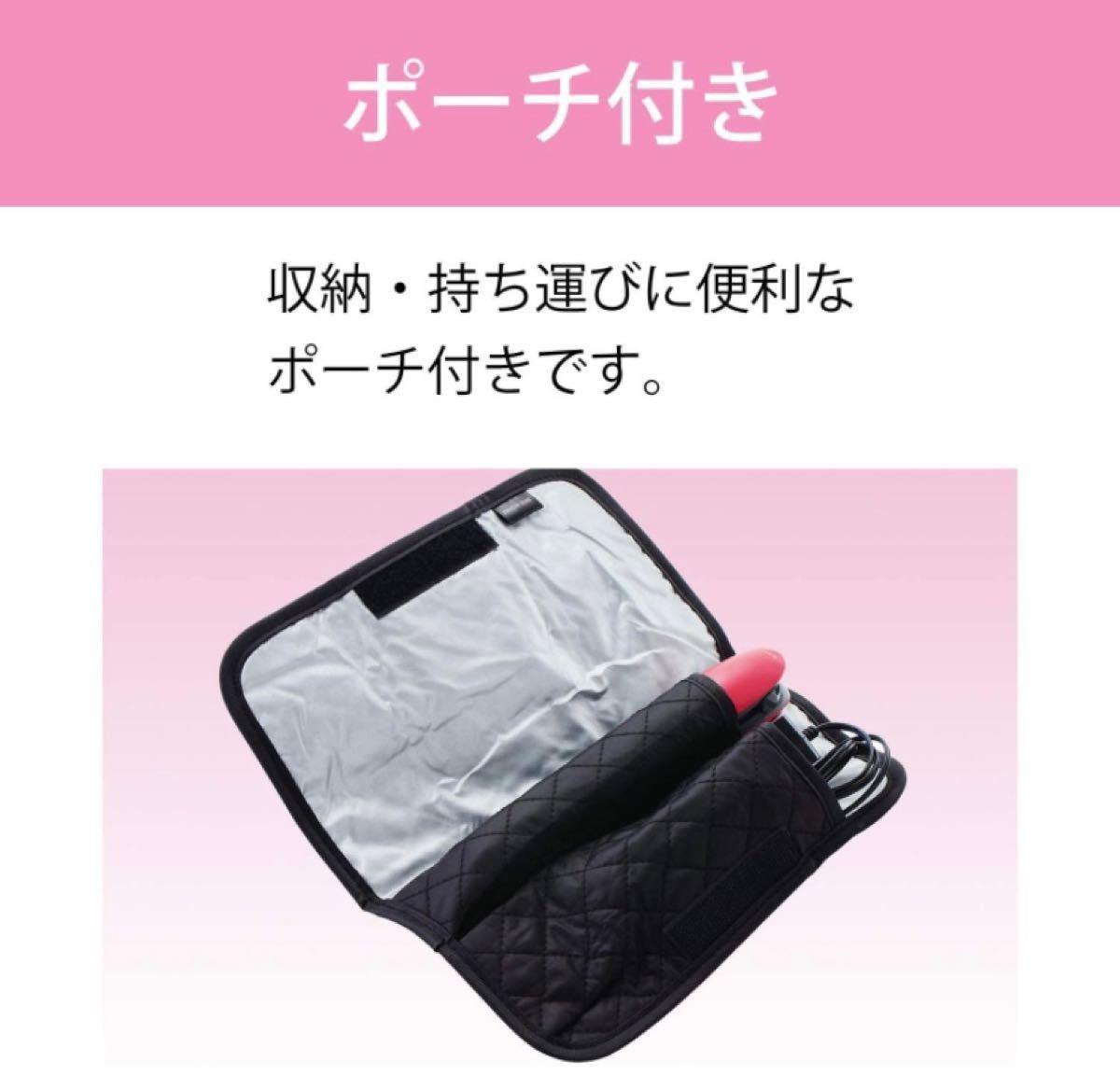 値引き済み!コイズミ ヘアアイロン ストレート コードレス 海外対応 micro USB対応 ピンク KHS-8620/P