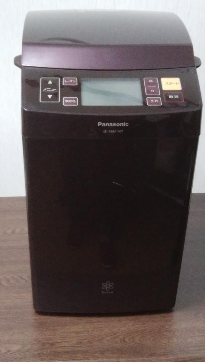 Panasonic Gopan ゴパン SD-RBM1001 ブラウン