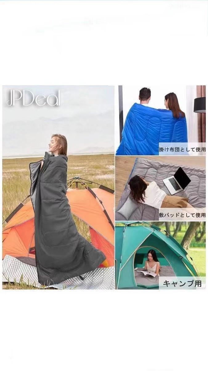 寝袋シュラフ 軽量 封筒型シュラフ 収納袋 寝袋 シュラフ 最新版