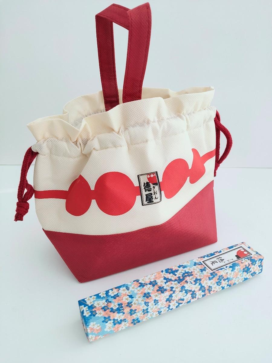 新品未使用 京都祇園 徳屋 巾着袋 保冷バッグ 箸箱 巾着バッグ ミニトートバッグ ランチバッグ