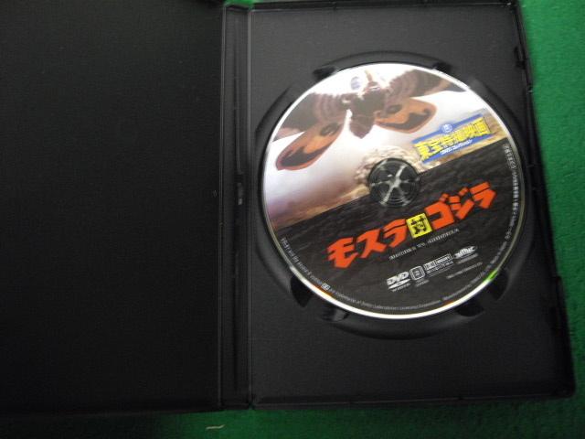 東宝特撮映画 DVDコレクション 2号 モスラ対ゴジラ※DVDのみ_画像2