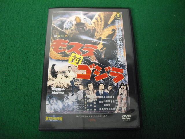 東宝特撮映画 DVDコレクション 2号 モスラ対ゴジラ※DVDのみ_画像1