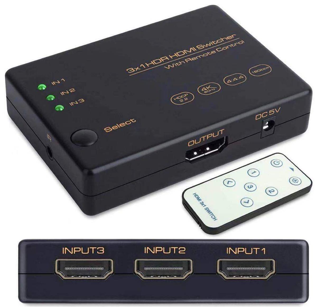 HDMI切替器 usb給電 HDMI分配器 3入力1出力 4K+3D HDMI