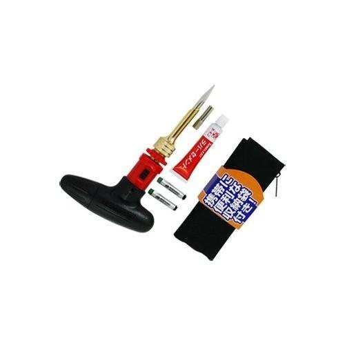エーモン パンク修理キット 5mm以下穴用 6631_画像1