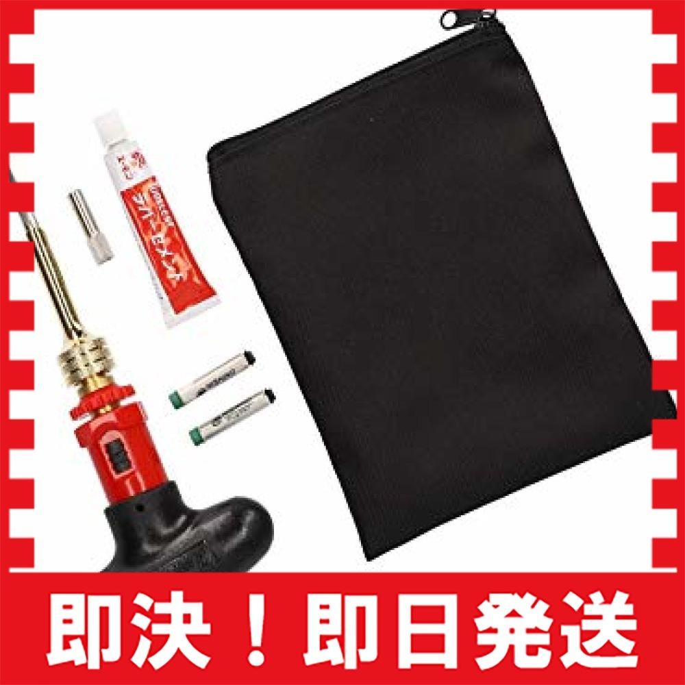 【◇新品即決◆】 エーモン パンク修理キット 5mm穴以下用 (6631)_画像1